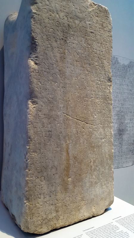 Letter in Greek from Persian king Darius I to a governor (satrap) of Asia Minor (492 BC, the Persian Empire)